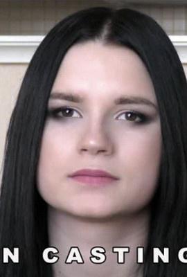 Pornstar Katarina Rina from Czech