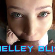 Shelley Bliss double penetrated at the Hotel