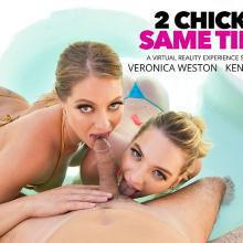 Kenna James & Veronica Weston - 2 Chicks Same Time